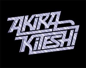Akira Kiteshi – Ion Bru